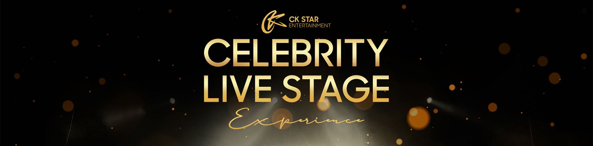 Celebrity-Live-Stage-Experience-long